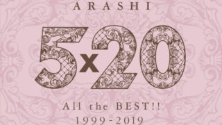 arashi5x20
