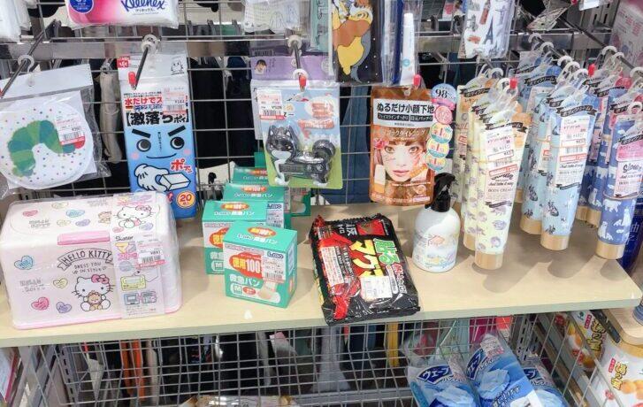 マスク 入荷 アオキ AOKI(アオキ)マスクの店頭販売は行列必須!?オンラインではすぐに完売